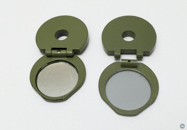 Mirror illuminators for Wild theodolites