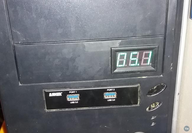 5.25 bay cover / for voltmeter / etc