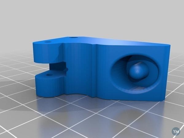 Bras extrudeur dagoma discoeasy pour filament flexible