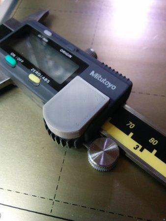 Mitutoyo digital calipers battery cover