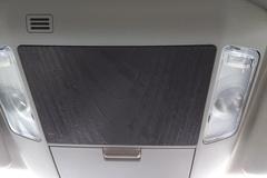 Toyota Tundra Overhead Console Panel 03