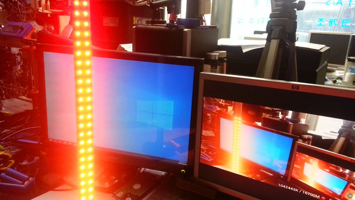 Create a portable LED strip that responds to music