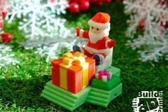 Christmas 4 3 01