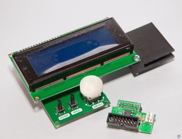 SAV 3D LCD enclosure