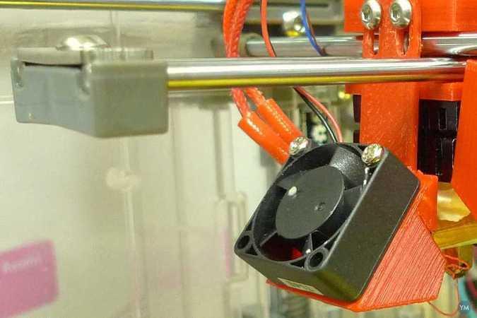 Makibox 2.5cm fan mount