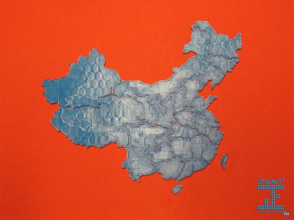Zheng3 China Puzzle