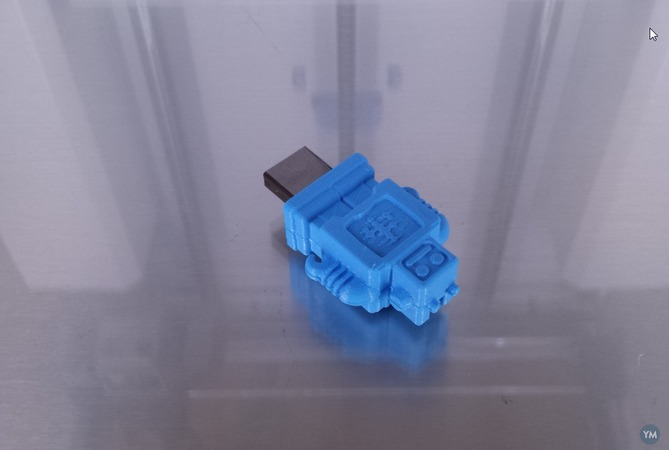 UltiRobot USB stick