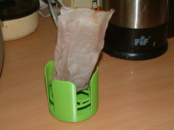 Tea Filter Tray