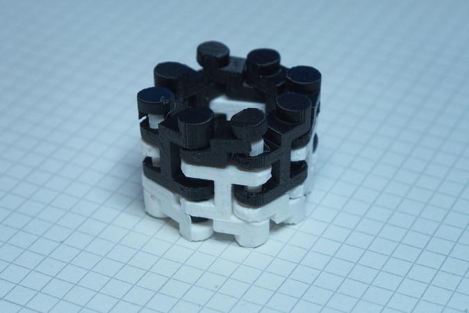 Shape Lock Chain I (early prototype)