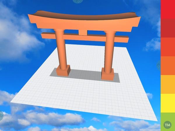 Morphi Japanese Torii