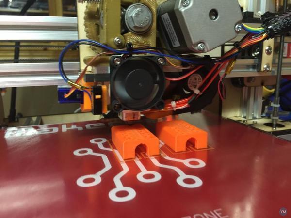 MakerFarm Radial Cooling Fan