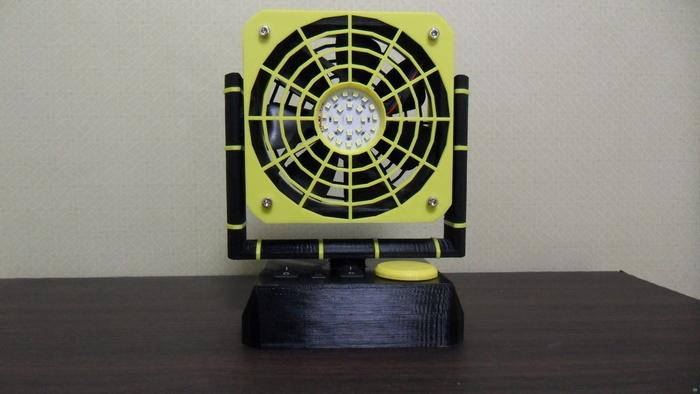 Desktop Cooling FAN & LED Light - DeskFAN 3D Design