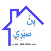 Span2 logo  1