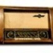 Span2 radio