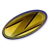 Span2 uzebox logo 200x200